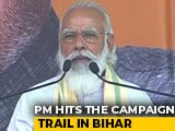 "Video : ""Phir Ek Baar, NDA Sarkar"": PM At His First Bihar Rally Ahead Of Polls"