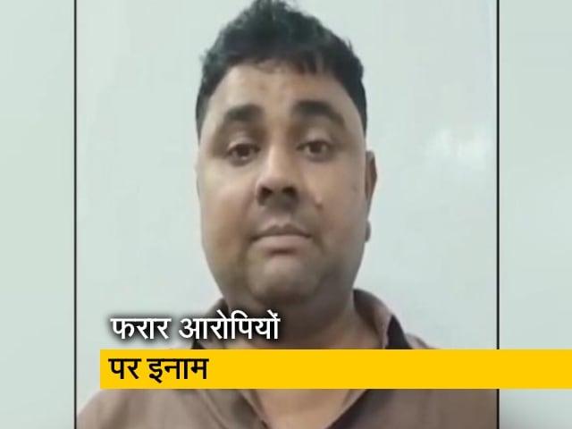 Videos : बलिया गोलीकांड के फरार आरोपियों पर 25 हजार का इनाम