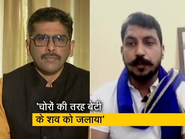 Videos : SP को सस्पेंड करने से काम नहीं चलेगा, पहले CM को अपनी चुप्पी तोड़नी होगी : चंद्रशेखर आजाद