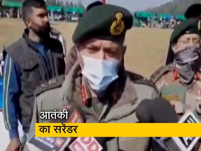 Videos : जम्मू कश्मीर: सुरक्षा बलों के साथ मुठभेड़ में एक आतंकी ढेर, दूसरे ने किया आत्मसमर्पण