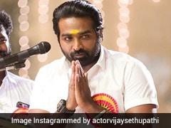 Muralitharan Biopic: मुरलीधरन की बायोपिक में दिखेंगे तमिल सुपरस्टार विजय सेतुपति, देखें Tweet