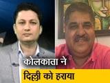 Video : IPL 2020: कोलकाता ने दिल्ली को 59 रनों से दी मात