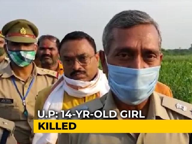 Video : 14-Year-Old Killed With Bricks, Stones In Uttar Pradesh's Bhadohi