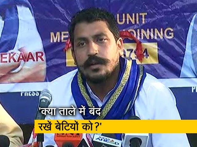 Videos : भीम आर्मी प्रमुख ने कहा- संवैधानिक अधिकार छीना जा रहा है