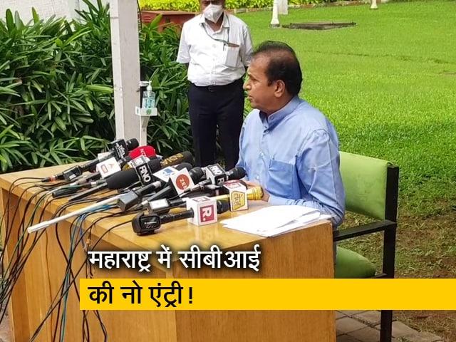 Videos : महाराष्ट्र और केंद्र सरकार आमने-सामने