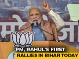 Video : PM Modi, Rahul Gandhi's First Rallies In Bihar Today, Focus On Safety