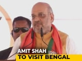 Video : Amit Shah To Visit Bengal On November 5, JP Nadda's Visit Cancelled