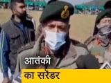 Video : जम्मू कश्मीर: सुरक्षा बलों के साथ मुठभेड़ में एक आतंकी ढेर, दूसरे ने किया आत्मसमर्पण