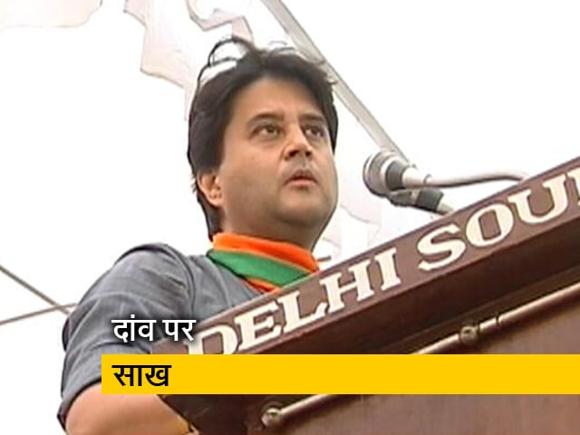 Videos : दांव पर ज्योतिरादित्य सिंधिया की साख, 22 विधायकों का जीतना जरूरी