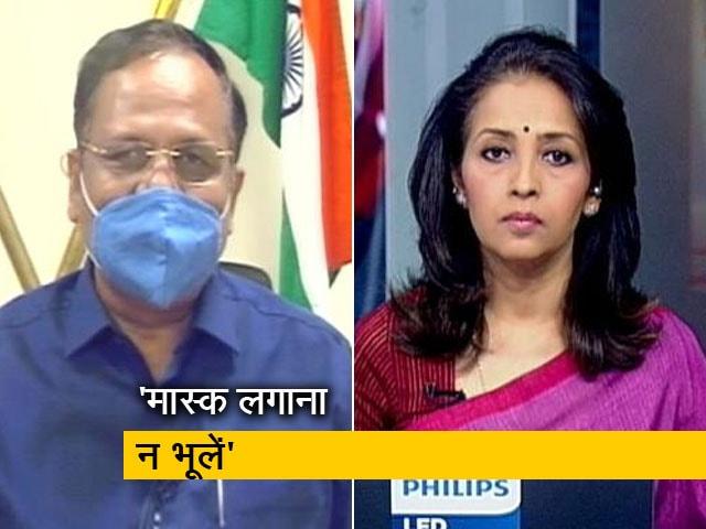 Videos : दिल्ली के स्वस्थ्य मंत्री सत्येंद्र जैन ने कहा- मेरी जान प्लाज्मा थेरेपी से बची