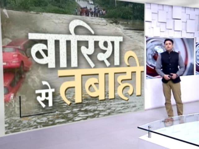 Videos : आंध्र प्रदेश और तेलंगाना में 3 दिनों से जोरदार बारिश