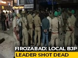 Video : BJP Leader Shot Dead By Men On Bike In Uttar Pradesh: Cops