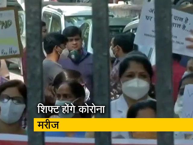 Videos : बाड़ा हिंदू राव के डॉक्टरों का अल्टीमेटम