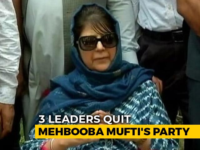 """Video : """"Hurt Sentiments"""": 3 Leaders Quit Mehbooba Mufti's Party Over Her Remarks"""