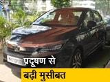 Video : ऑटोमोबाइल उद्योग में लौटती रौनक