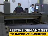 Video : Economy On Road To Recovery? A Ground Report From UP's Industrial Area