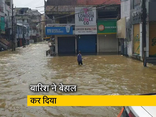 Video : हैदराबाद : बार-बार की बारिश से बेबस शहर