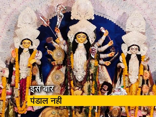 Videos : चितरंजन पार्क में इस बार दुर्गा पंडाल नहीं, 12 पूजा समितियों ने किया फैसला