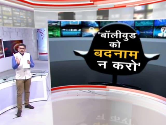 Videos : खबरों की खबर : दिल्ली हाईकोर्ट में बॉलीवुड के 34 निर्माताओं की अर्जी