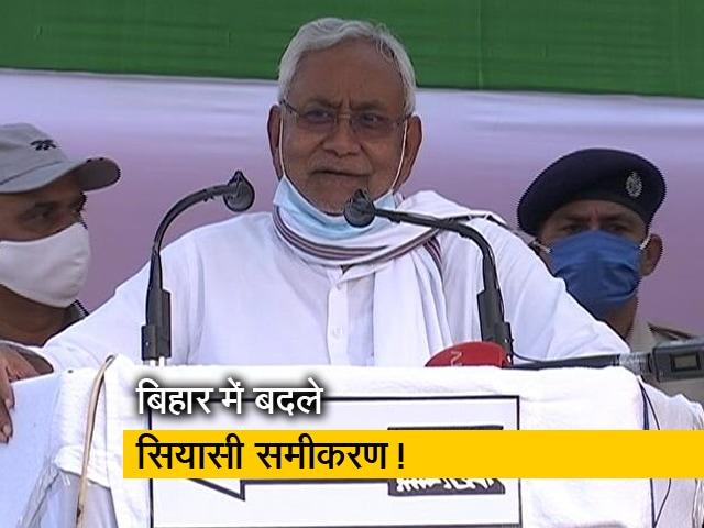 Video : बिहार का दंगल : नीतीश क्यों याद दिला रहे हैं लालू यादव का राज?