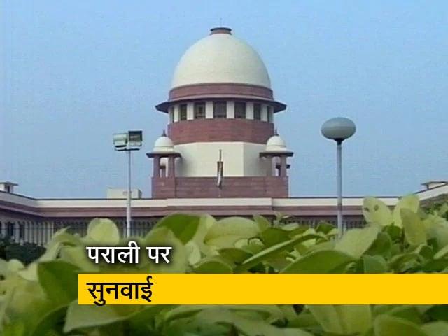 Videos : दिल्ली-NCR में प्रदूषण पर आज सुनवाई करेगा सुप्रीम कोर्ट