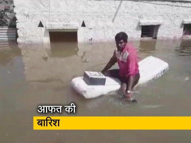 Videos : कर्नाटक में भी बारिश का कहर, कई इलाकों में जारी हुआ येलो अलर्ट