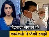 Videos : देस की बात: हाथरस में AAP नेताओं पर फेंकी गयी स्याही