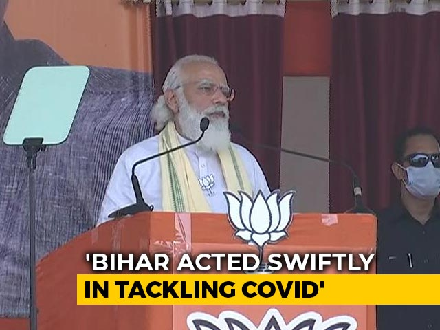 Video: 'If Nitish Kumar Government Had Not Acted Fast...': PM On Covid In Bihar