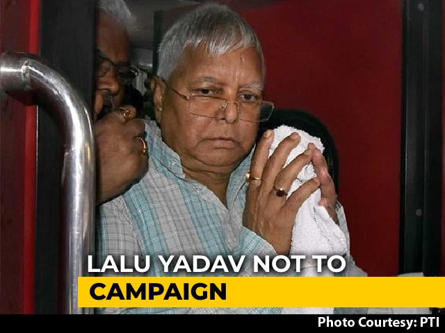 Video : A First In 40 Years: Lalu Yadav Won't Campaign In Bihar State Polls