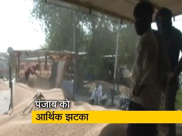 Videos : केंद्र सरकार ने रोकी पंजाब की आर्थिक मदद