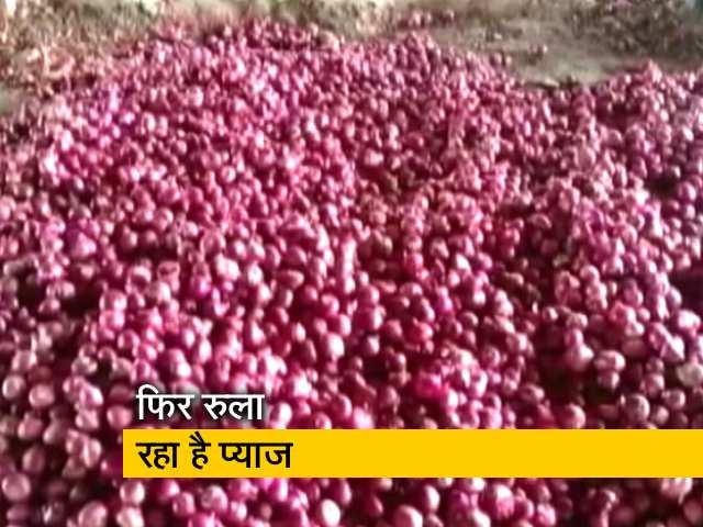 Videos : महाराष्ट्र में प्याज की कीमतों में जबरदस्त उछाल