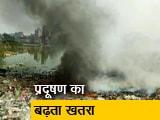 Video : दिल्ली सरकार ने उत्तरी दिल्ली नगर निगम पर लगाया 1 करोड़ का जुर्माना