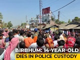 Video : BJP vs Trinamool Over Death Of Minor In Bengal Police Custody