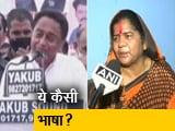 Video : पूर्व सीएम कमलनाथ की टिप्पणी पर इमरती देवी का पलटवार