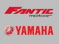 Yamaha And Fantic Motor Expand Strategic Partnership