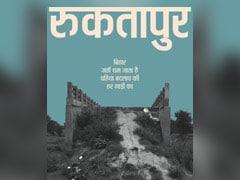 किताब की बात: क्या बिहार में मरते रहेंगे बच्चे, बिकती रहेंगी बेटियां?