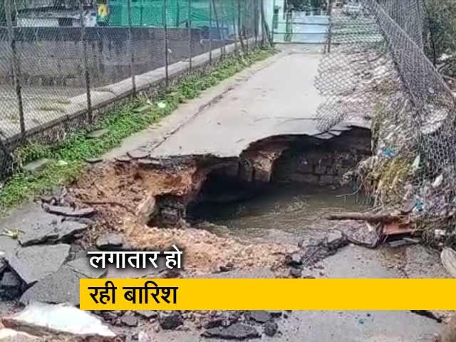 Videos : हैदराबाद में बारिश बनी मुसीबत