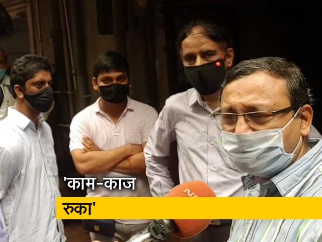 Videos : मुंबई: इंडस्ट्रियल इलाके में बिजली जाने से रुका काम