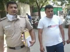 बैंक को लाखों रुपये का चूना लगाने वाला गिरफ्तार, फर्जी कंपनी बना कर्मचारियों की सैलरी स्लिप पर लिया लोन