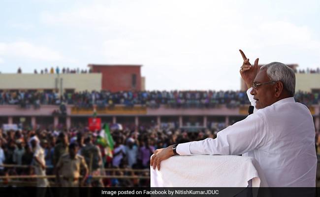 बिहार चुनाव: नीतीश कुमार आज से प्रचार अभियान की करेंगे शुरुआत