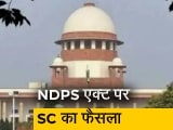 Video : आरोपी को दोषी ठहराने के लिए ऐसा बयान मान्य नहीं : SC