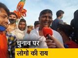 Videos : केंद्र में मोदी को चाहतें हैं बिहार में नीतीश को नहीं