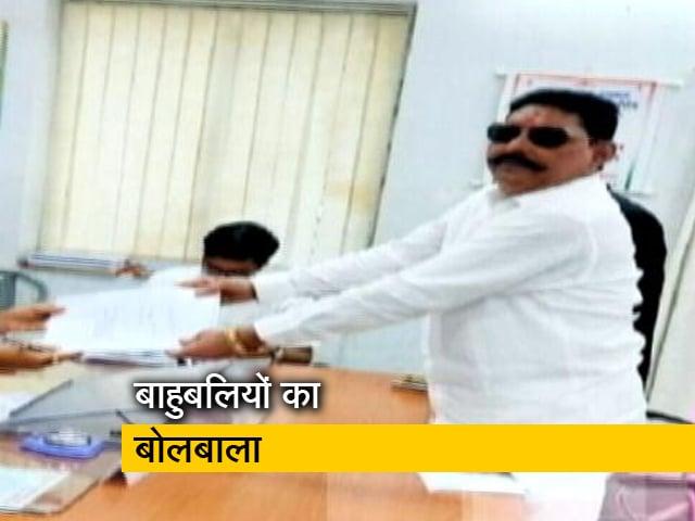 Videos : बिहार में पहले चरण के चुनाव में 328 उम्मीदवार दागी
