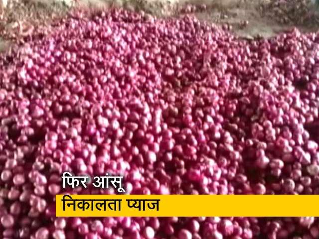 Videos : प्याज ने फिर निकाले आंसू, कई राज्यों में दाम 100 रुपये पार