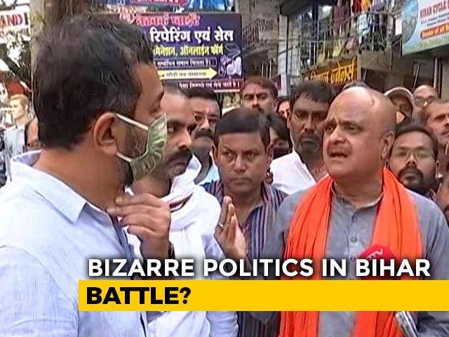 Video : How Will BJP Rebels Joining Chirag Paswan Affect Bihar Outcome?