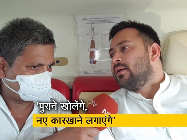 Videos : तेजस्वी यादव ने NDTV से कहा- नीतीश जी को कुर्सी से प्यार