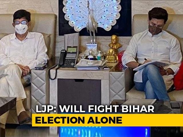 Video : Chirag Paswan's Lok Janshakti Party To Fight Bihar Election Alone