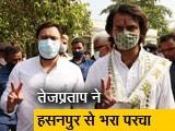 Video: बिहार का दंगल: तेजस्वी यादव ने कहा, 'नीतीश कुमार के पास न कोई विचारधारा है न कोई नीति'