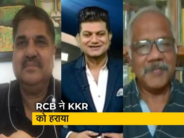 Videos : IPL 2020: रॉयल चैलेंजर्स बैंगलोर ने कोलकाता नाइट राइडर्स को 82 रनों से हराया