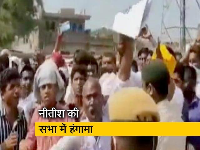 Video : बिहार : जनसभा में एक शख्स ने लगाए CM नीतीश कुमार के खिलाफ नारे